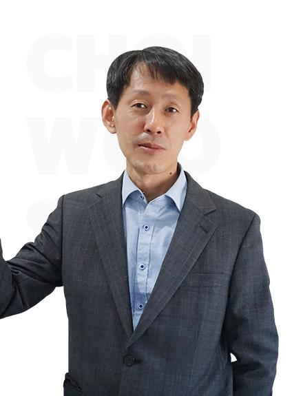 최우성 교수